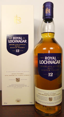 Royal-Lochnagar-12