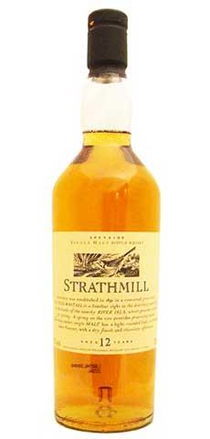 strathmill-12