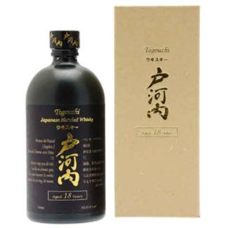 togouchi-18